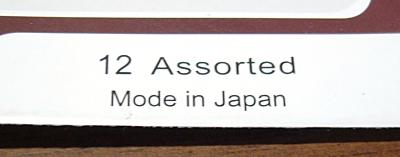 Mode in Japan