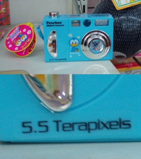 Terapixel digital camera from Penchan