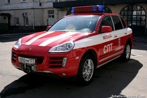 Porsche Cayenne S for Moscow FD