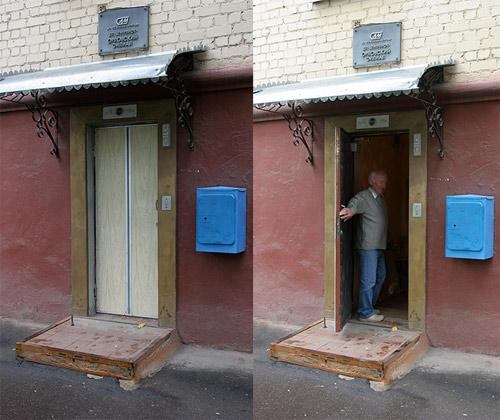Elevator service company entrance