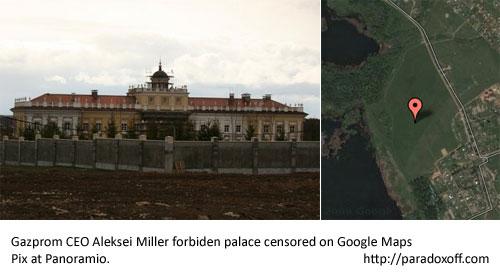 Google censorship on Aleksey Miller palace