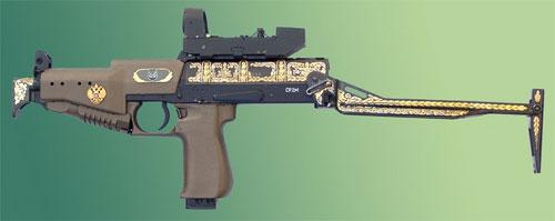 Gold-plated SR-2 Heather submachine gun