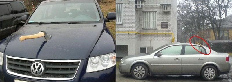 Axed car