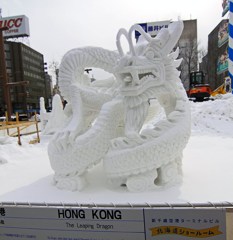 11. The Leaping Dragon. Hong Kong's addition to the 63rd Sapporo Snow Festival exhibition