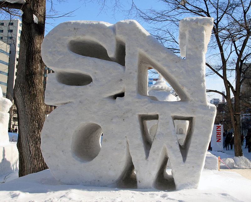 1. The Snow sculpture at Sapporo Snow Festival. Photo by Tony Lin