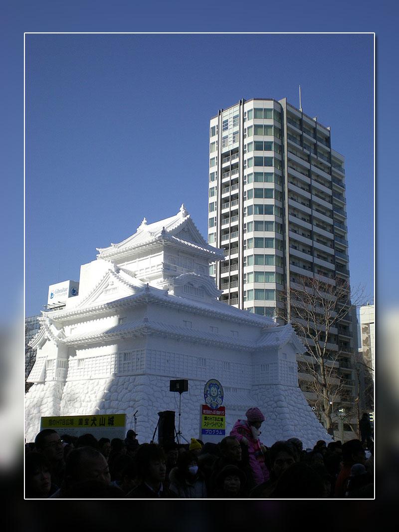 3. Snow castle at 59th Sapporo Snow Festival. Photo by Keiko S