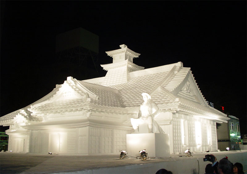 13. Traditional Japanese house made of snow