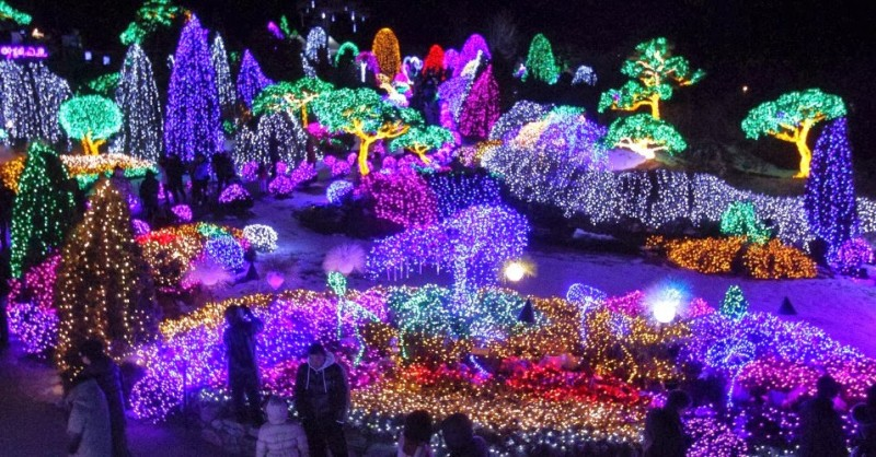 Gapyeong Park
