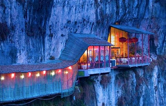 Fangweng – China's Cliff-Hanging Restaurant