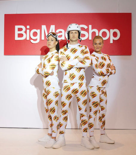 McDonald's clothing and homeware collection