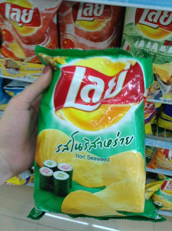 The most unusual potato chip flavors