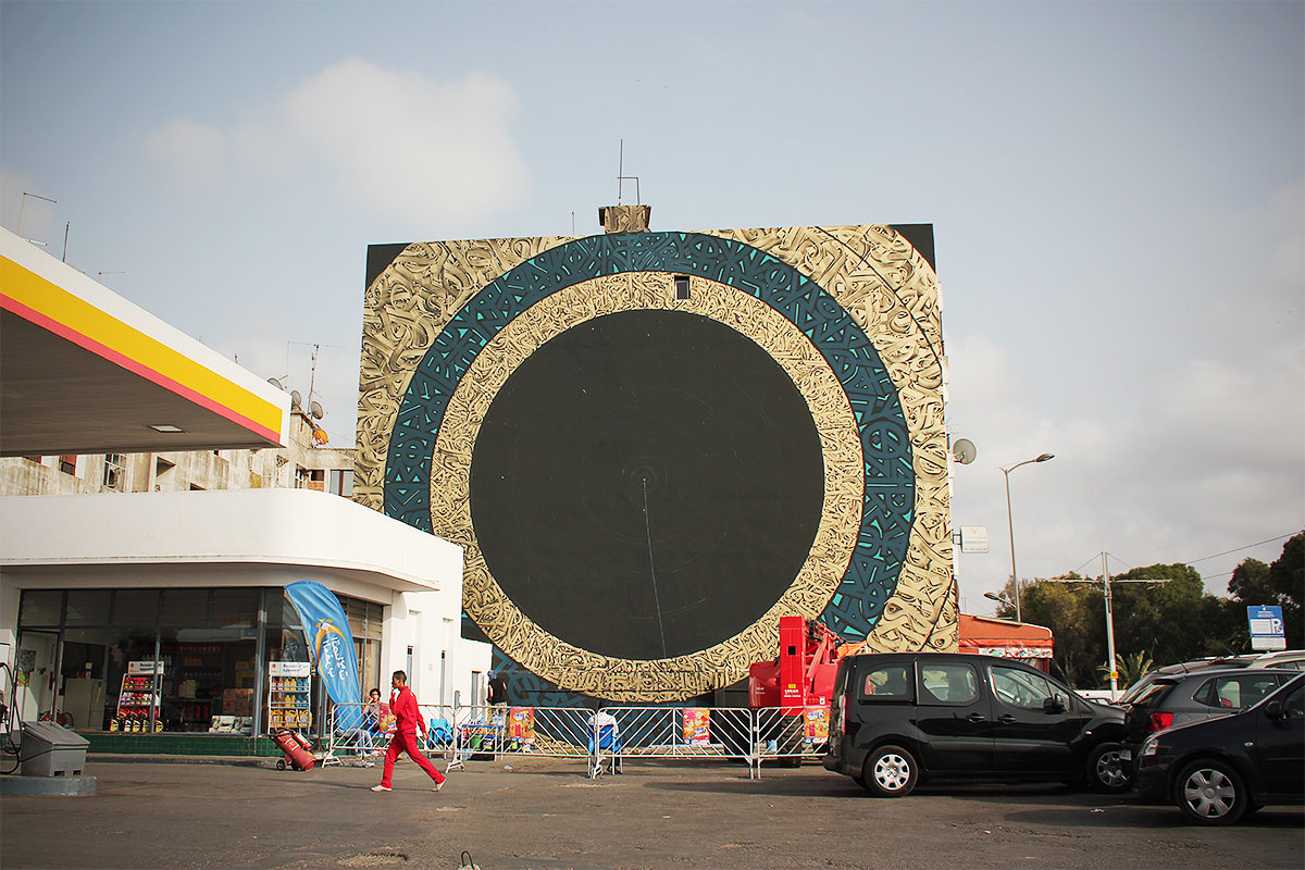 10 street art works, paint the capital of Morocco