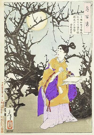 Tsukioka Yoshitoshi and traditional woodcut